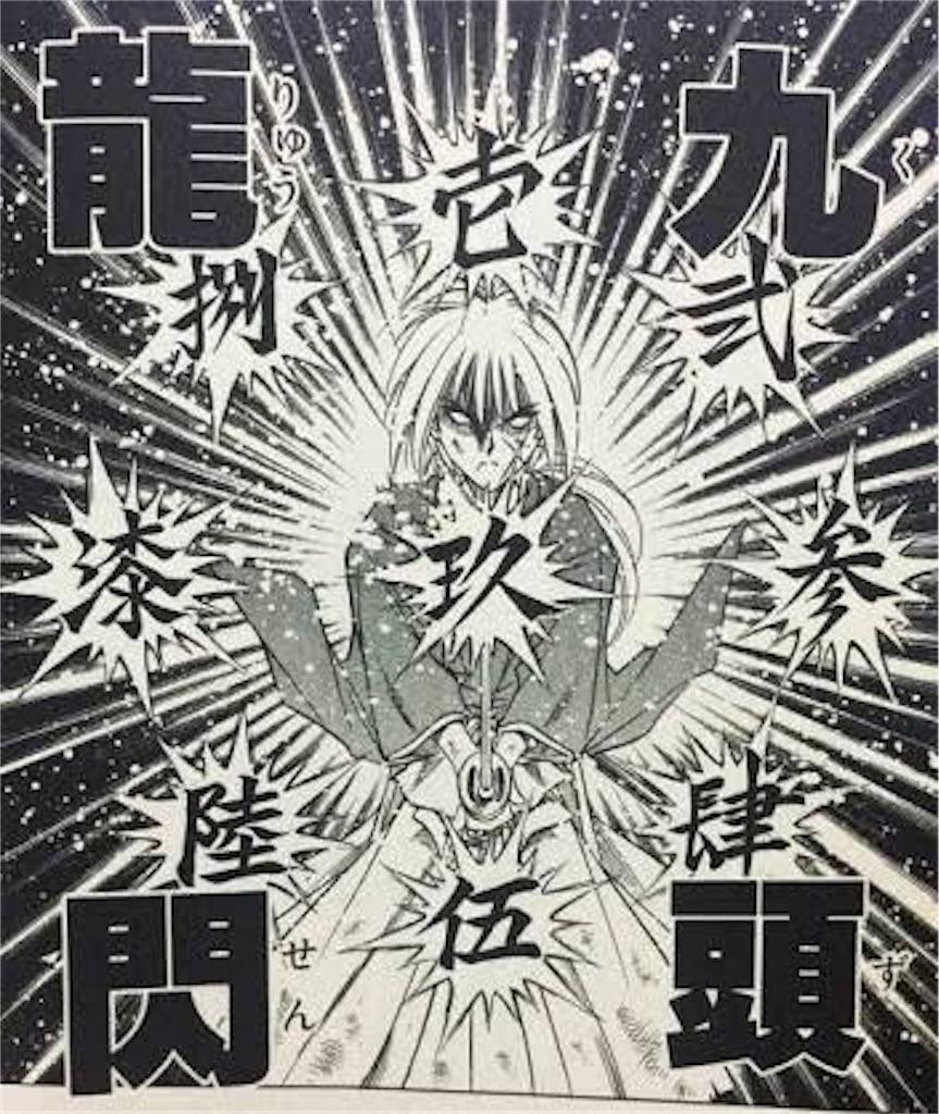 f:id:tatsuyakawakami:20190807195214j:image