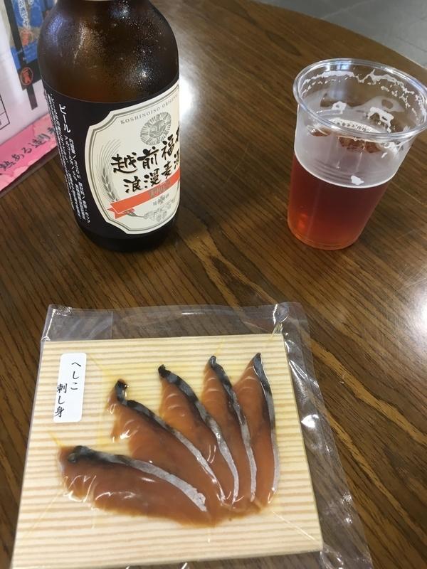 f:id:tatsuyakawakami:20190807222926j:plain