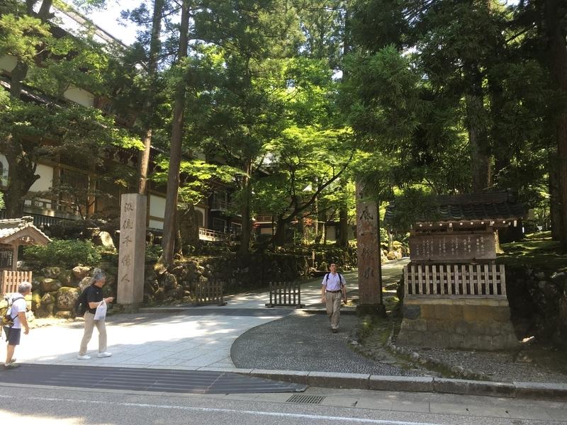 f:id:tatsuyakawakami:20190809185051j:plain