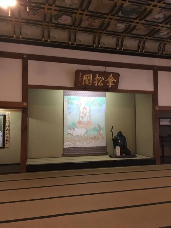 f:id:tatsuyakawakami:20190809185233j:plain