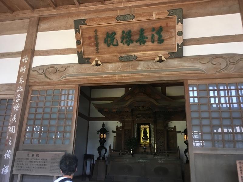 f:id:tatsuyakawakami:20190809185338j:plain