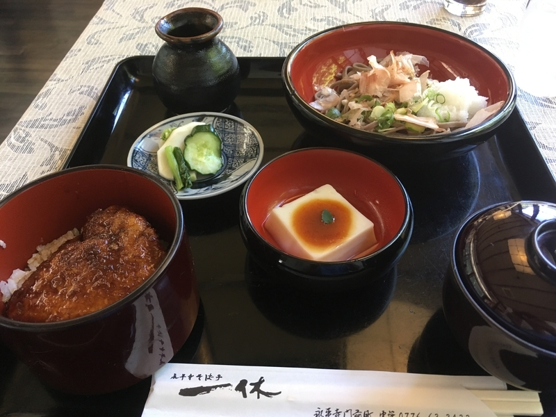 f:id:tatsuyakawakami:20190809185554j:plain