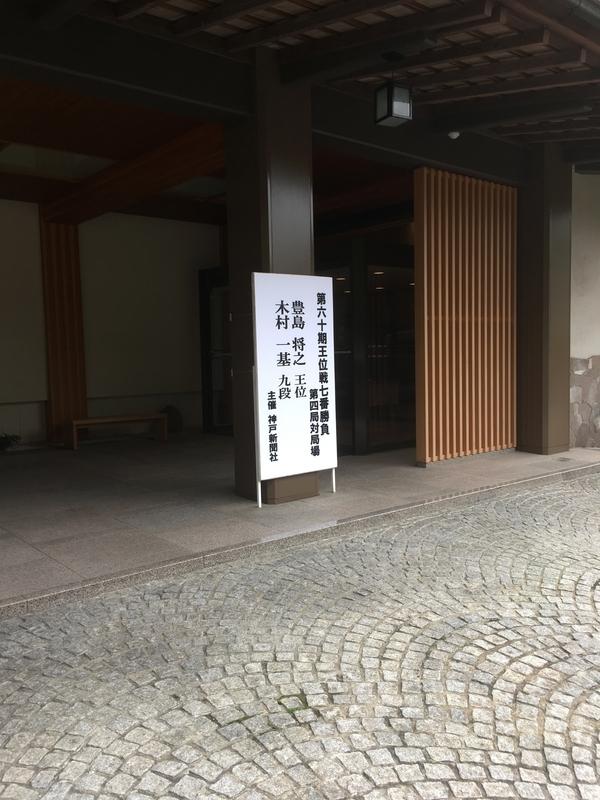 f:id:tatsuyakawakami:20190825130947j:plain