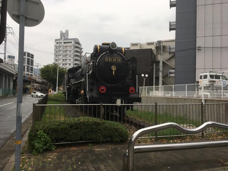 f:id:tatsuyakawakami:20190825131034j:plain