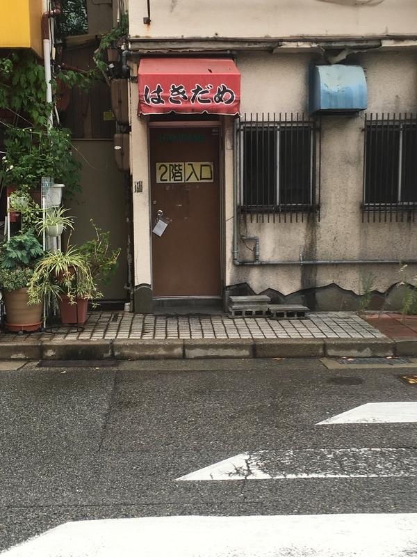 f:id:tatsuyakawakami:20190825131148j:plain