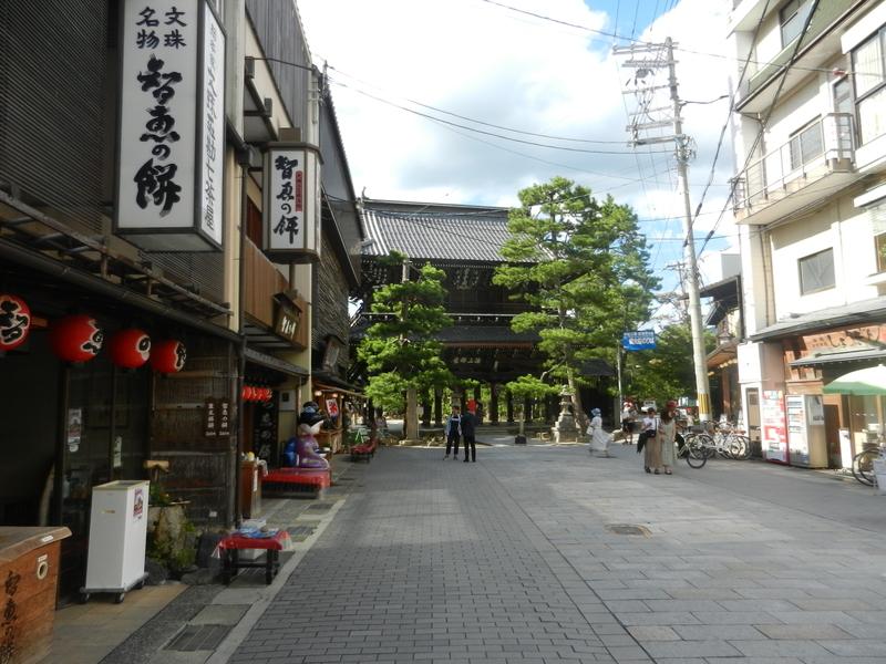 f:id:tatsuyakawakami:20190908225518j:plain