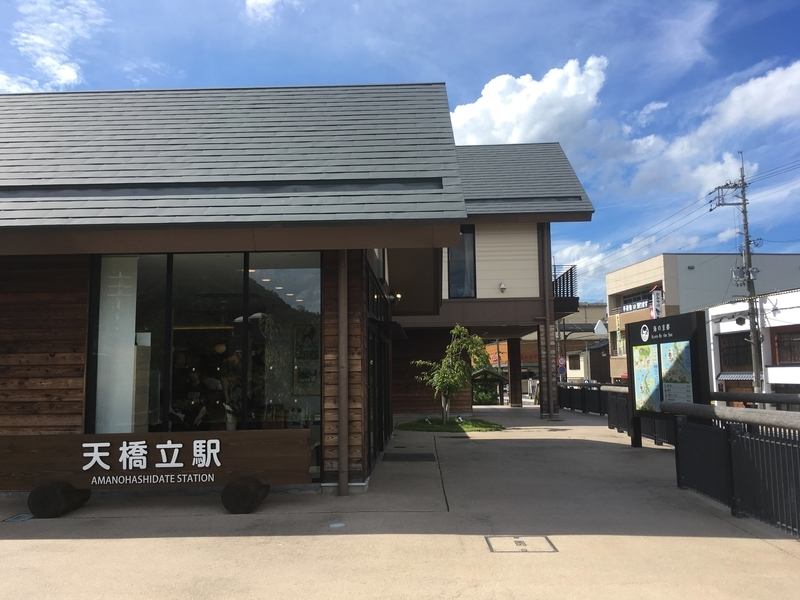 f:id:tatsuyakawakami:20190908230253j:plain