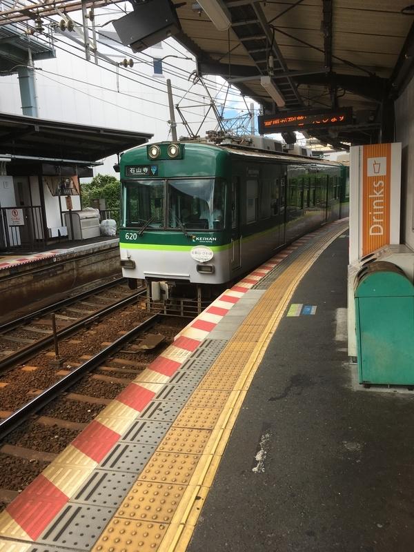 f:id:tatsuyakawakami:20190908230901j:plain