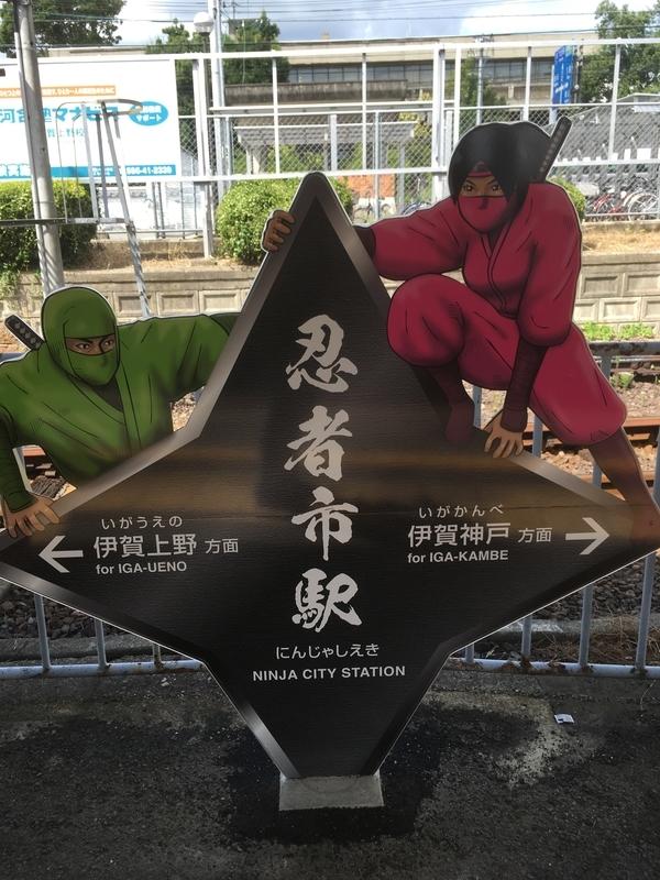 f:id:tatsuyakawakami:20190908231644j:plain