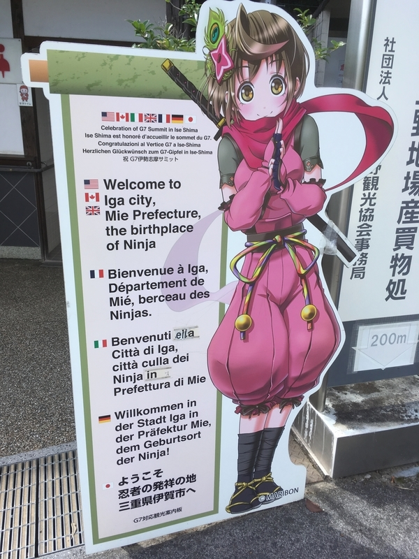 f:id:tatsuyakawakami:20190908232139j:plain