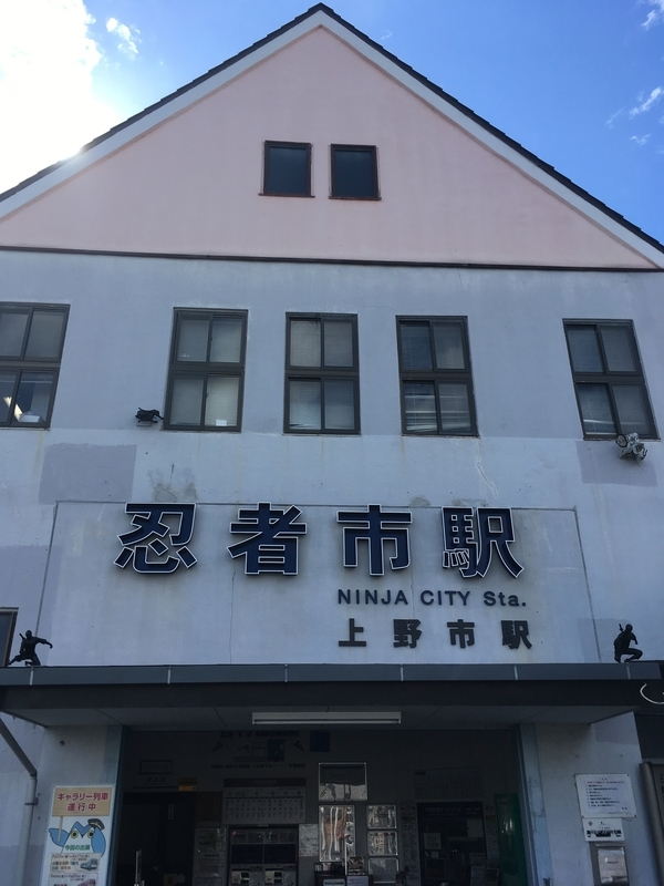 f:id:tatsuyakawakami:20190908232152j:plain