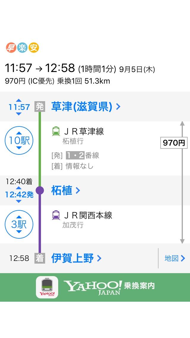 f:id:tatsuyakawakami:20190915223419j:plain