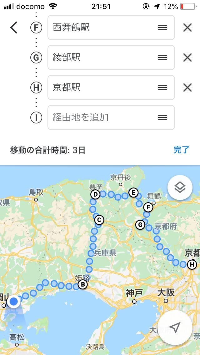 f:id:tatsuyakawakami:20190918144214j:plain