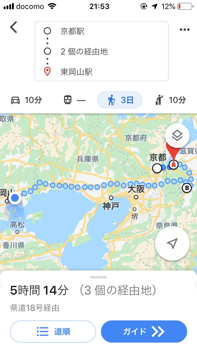 f:id:tatsuyakawakami:20190918144240j:plain