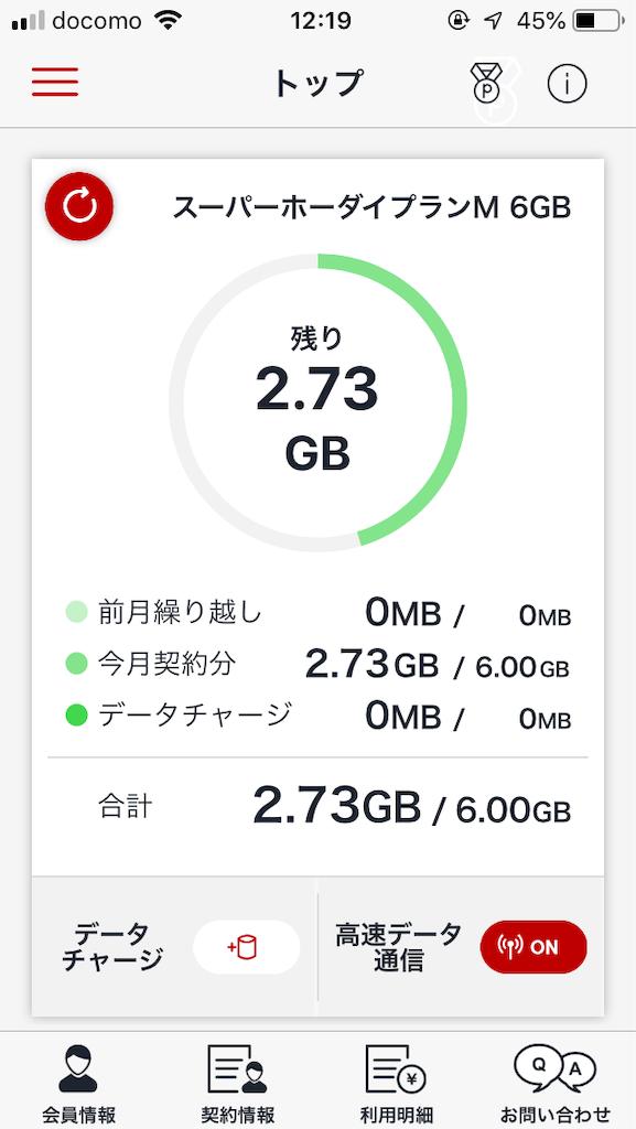 f:id:tatsuyakawakami:20190921123540p:image