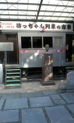 f:id:tatsuyakawakami:20191010222842j:plain