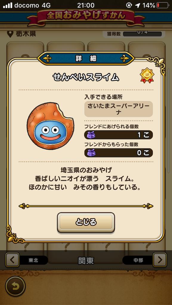 f:id:tatsuyakawakami:20191204174311p:image