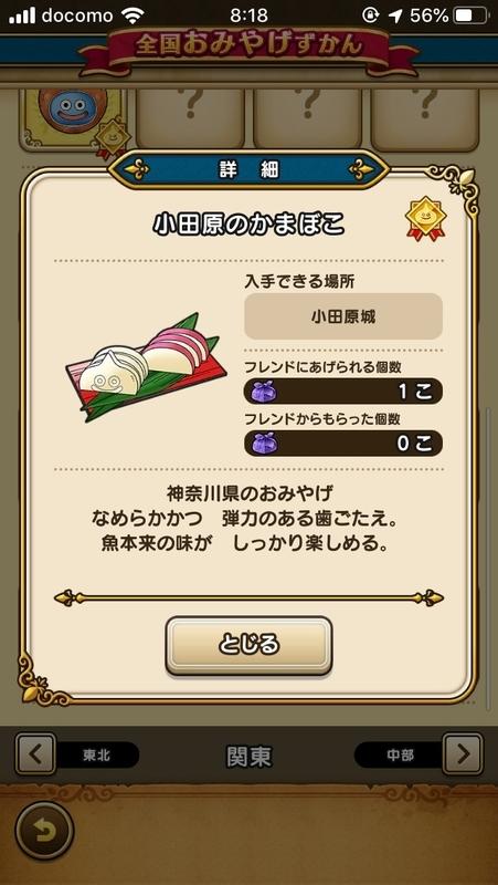f:id:tatsuyakawakami:20191212224148j:plain