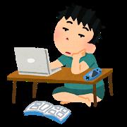 f:id:tatsuyakawakami:20200407224104p:plain