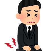 f:id:tatsuyakawakami:20200609213343p:plain