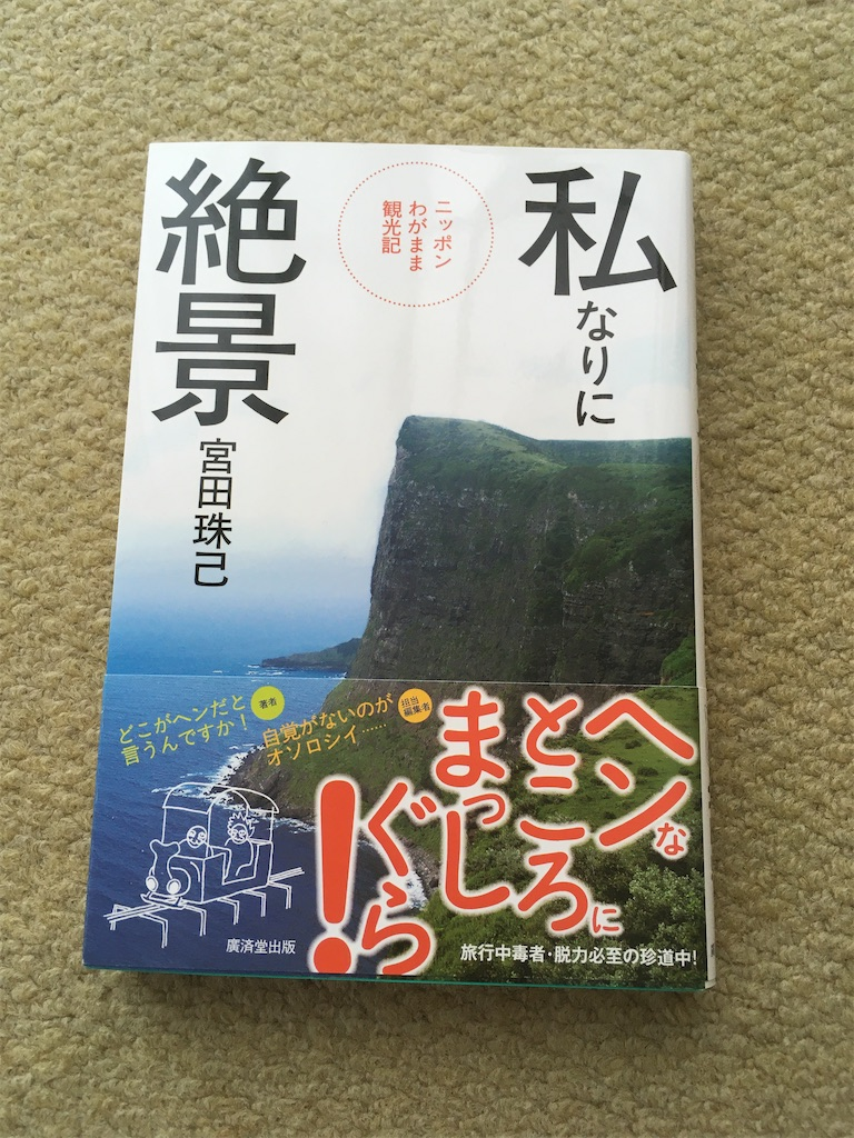 f:id:tatsuyakawakami:20200621153955j:image