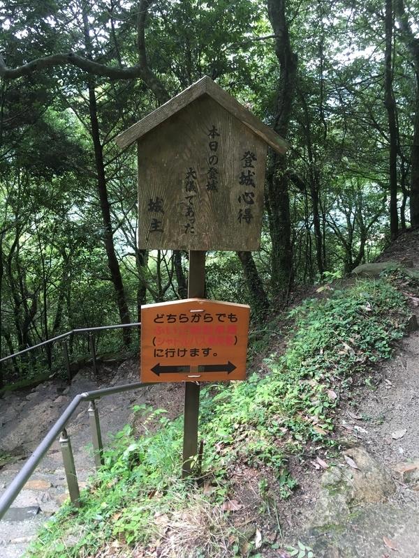 f:id:tatsuyakawakami:20200728183815j:plain
