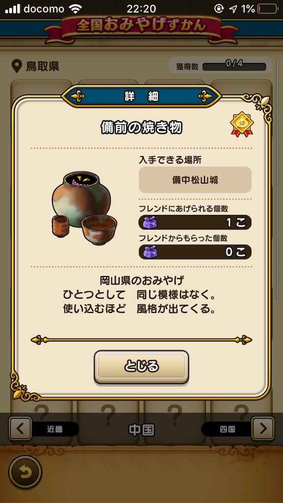f:id:tatsuyakawakami:20200730222356p:plain