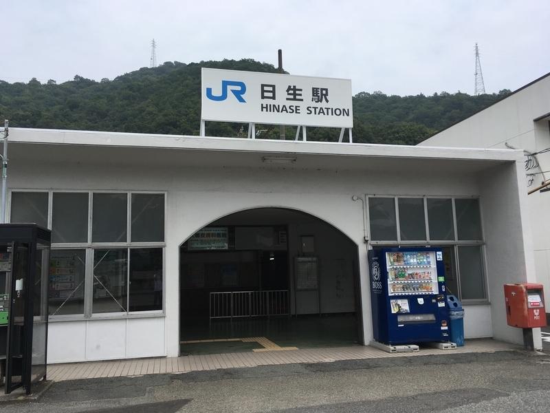 f:id:tatsuyakawakami:20200805102702j:plain