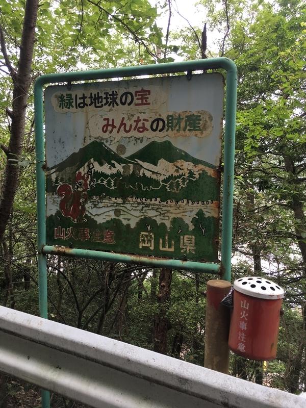 f:id:tatsuyakawakami:20200805102823j:plain