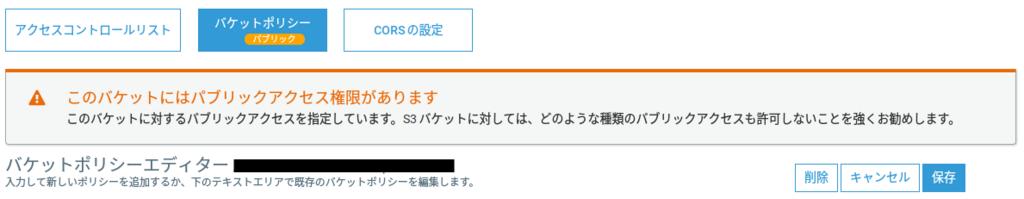 f:id:tatsuyashi:20180731010711p:plain