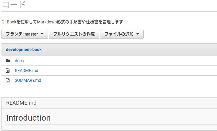 f:id:tatsuyashi:20180801022028p:plain