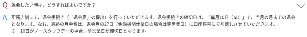 f:id:tatsuyashi:20181126233635p:plain