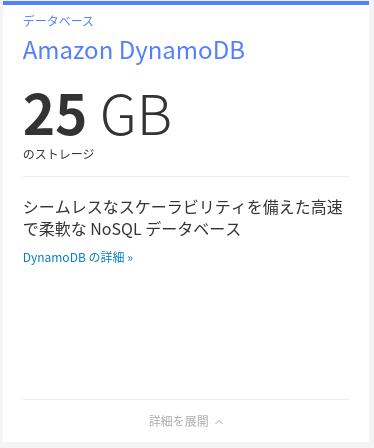f:id:tatsuyashi:20190108010204p:plain