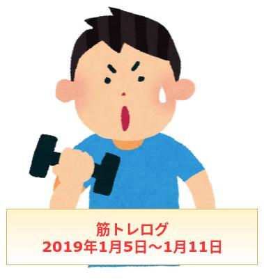 f:id:tatsuyashi:20190205011248p:plain:w300