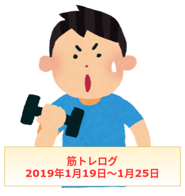 f:id:tatsuyashi:20190211003338p:plain:w300