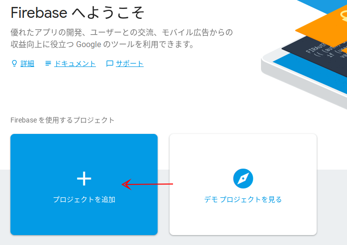 f:id:tatsuyashi:20190215010834p:plain:w400