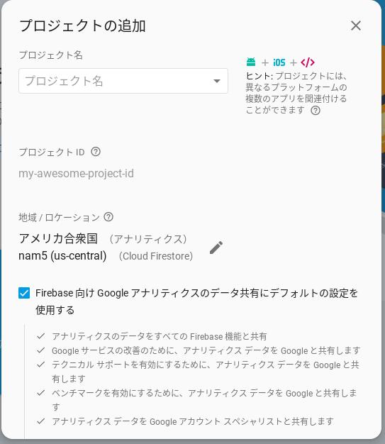f:id:tatsuyashi:20190215011047p:plain:w400
