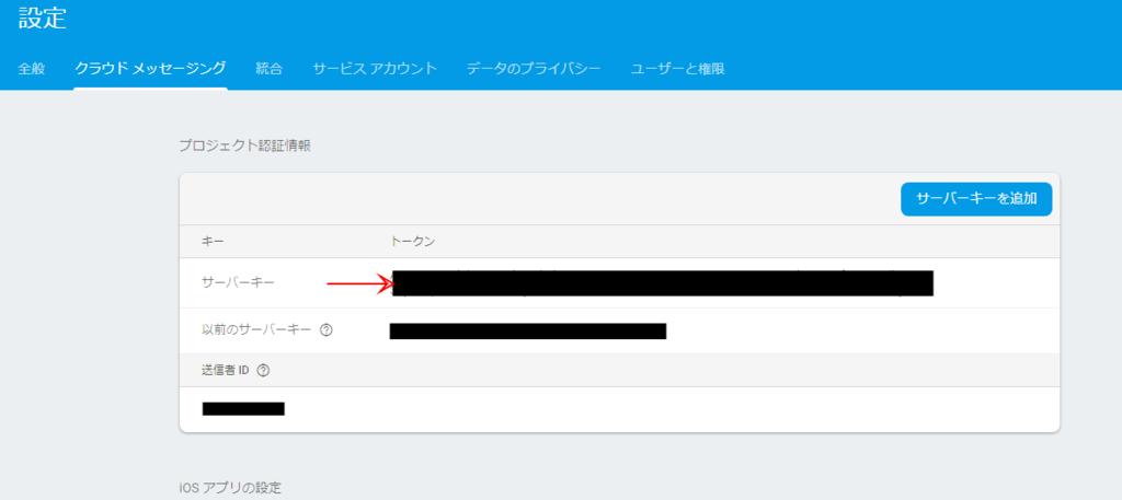 f:id:tatsuyashi:20190215014029p:plain:w500