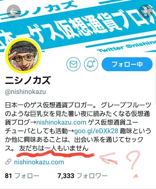 f:id:tatsuzou12:20170805220247j:image