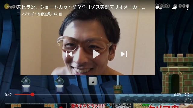 f:id:tatsuzou12:20170805221757j:image