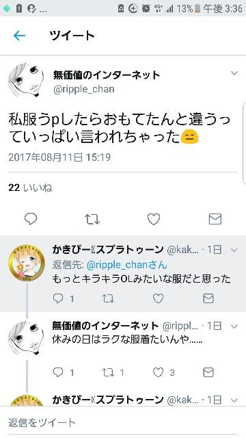 f:id:tatsuzou12:20170812153711j:image