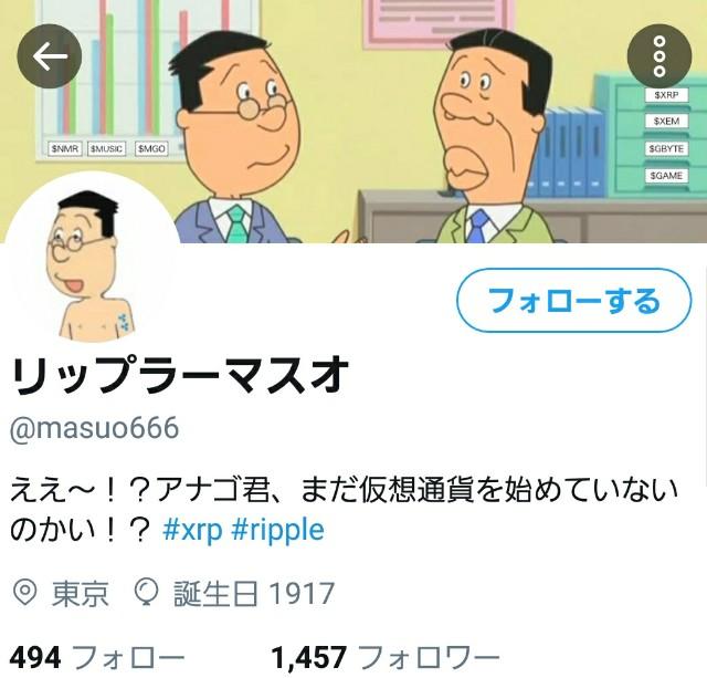 f:id:tatsuzou12:20170813172259j:image