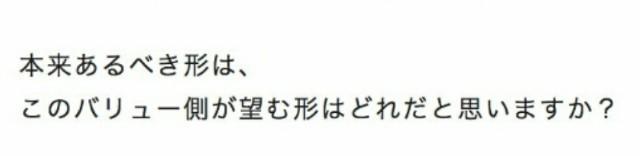 f:id:tatsuzou12:20170815182521j:image