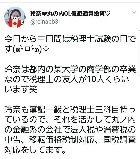 f:id:tatsuzou12:20170815221342j:image