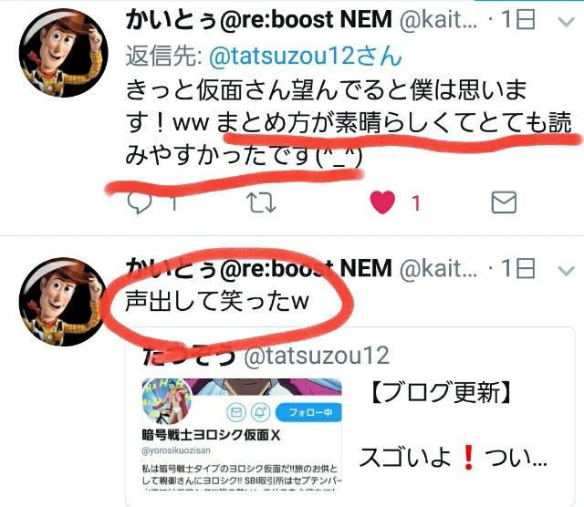 f:id:tatsuzou12:20170816143223j:image