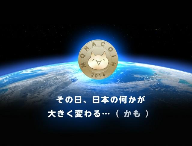 f:id:tatsuzou12:20171014090147j:image