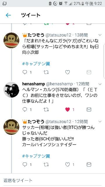 f:id:tatsuzou12:20171106212830j:image