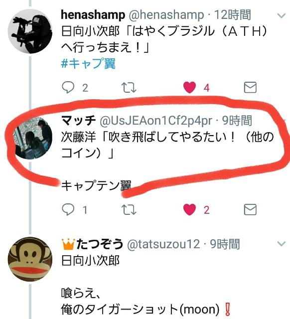 f:id:tatsuzou12:20171106212845j:image