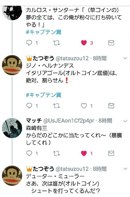f:id:tatsuzou12:20171106212853j:image