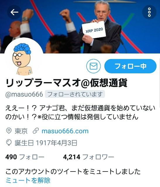 f:id:tatsuzou12:20171118083904j:image